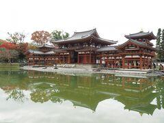 平等院 鳳凰堂(国宝)  平等院の解説は不要かと思いますが、パンフレットに書かれいることをノートしておきます。 平等院は永承7年(1052)、関白藤原頼通によって父道長の別荘を寺院に改めて創建。 その翌年の天喜元年に阿弥陀如来を安置する阿弥陀堂が建立され、その建物が現在鳳凰堂と呼ばれている、経典に描かれる浄土の宮殿をイメージした優美な建物。