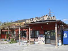 やって来たのは、本部そば街道の人気店「きしもと食堂 八重岳店」 お気に入りの沖縄そば屋です。 ご覧のように看板が割れてしまい、「さしもと食堂」になっています。(笑)