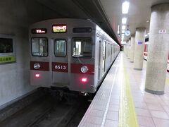 長野電鉄の行きに乗った電車。