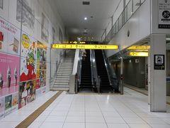 みなとみらい線で「元町・中華街駅」に到着!。  sukeco両親とは「横浜駅」で待ち合わせして、一緒にこちらへやってきました♪。
