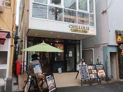 ランチはこちら「CHILLULU COFFEE」で。  こちらのカフェはホステルもやっているようです。