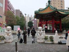 食後は少し中華街散策を♪。  「山下町公園」。 憩いの場ですが、今日は天気が悪くあまり人がいないです。。。