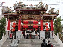「関帝廟」にやってきました。
