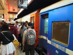 19:12台北駅に到着しました。