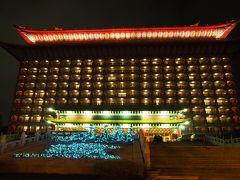 士林夜市の観光は1時間ほどで切り上げ、22:00剣潭駅発のバスでホテルに帰ってkました。