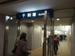 仙台空港に無事到着です。  えげつない気温差攻撃。 寒すぎる。  以上、台湾旅行記でした。