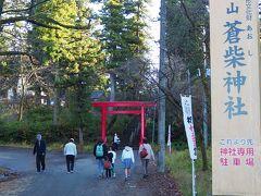 公園駐車場に停め北口参道から神社に向かいます。