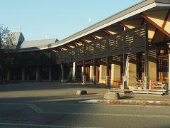 千手地区にある千手温泉「千年の湯」( https://machidukuri-kawanishi.com/sennennoyu/  )に立ち寄りひとっ風呂いただきました。