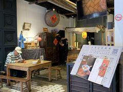 次の目的地に到着!  台南名物の担仔麺が食べられる有名店「度小月」  永康街にあるけどタイミングが合わず気になるけど入ったことがなくて でも今回調べたら迪化街にもあったので食べてみる事にしました。