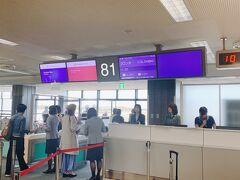 2019年11月16日(土) JALサクララウンジでゆっくりしたら搭乗口へ 81番搭乗口は遠いので、早めにラウンジを出て正解でした
