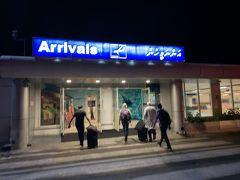 成田空港前泊から遂にモルディブ に到着! でも夜着で滞在先のホテルへ行く水上飛行機は飛びません! なので、今晩はマレ国際空港近くのホテルに宿泊します。 その模様は次の旅行記で