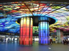 美しい駅を見つつ…