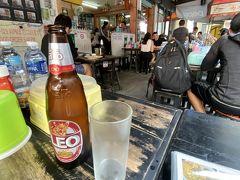 買い物をするため出かける。 とりあえず、昼飯。 やっぱりビールはLEOで決まりだ。