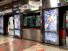 逃げるようにマンダリンホテルを出て『City Hall』駅へ。 NS線の『Jurong East(ジュロンイースト)』駅行きに乗って、今日の目的地『リバーサファリ』に行きましょうっ!εεεεεヾ(*´ー`)ノ