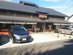 桜井甘精堂本店、和菓子のお店です。