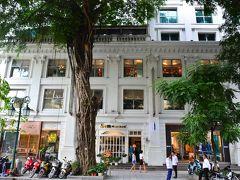 Sofitel Legend Metropole Hotel   100年以上に渡りハノイの最高級ホテルとして名を誇る「ソフィテルレジェンド・ メトロポールハノイ」