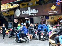 Che 4 Mua  辿り着いた!今日も食べますヴェトナムの国民的スイーツ「チェー」 超絶混んでた@@;イートインの他、お持ち帰り組もわんさかいて、おとなしく待ってたらいつまで経っても注文出来ないよ。 必死に前列に食い込んでアピってたら、イライラしつつも客さばきをしていたお姉ちゃんが「何にすんの?」みたいに言ってくれた。 ヴェトナム語しかないメニューだったけど、何とかお目当てを注文。