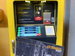 """こうして合計20時間の長いフライトを終えイスタンブール新空港に到着  空港からバスで市街地に向かうため""""イスタンブールパス""""←スイカ的なものを券売機で購入。   空港だと機械しかないですが、日本語も選べるので楽勝です   何人でも一緒に利用できるので、デポジットもかかるし2人で1枚購入"""