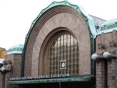 中央駅の外観