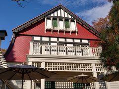 まず行ったのがデ・ラランデ邸。 赤と白の外観がおしゃれで素敵。 平成1 1年まで新宿区信濃町に建っていたそうです。 1910年(明治43)頃のもの。