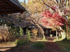 こちらは農家の吉野家。 江戸時代後期に建てられた格式のある民家。