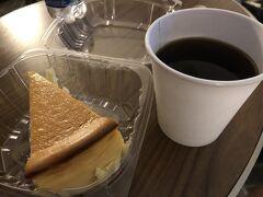 帰り道チーズケーキとコーヒーを買って部屋で食べました。 チーズケーキはスカスカではなくてズシリと重いので、これだけでも食事になりそうなレベル。