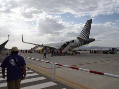 グラナダ空港からLCCのブエリング航空でバルセロナに向います.