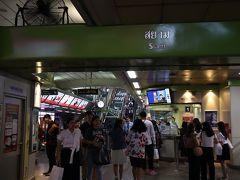 BTSの乗り換えのサイアム駅で、少しふらっと。