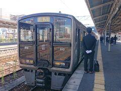 あっという間に、12時、直方駅に到着。