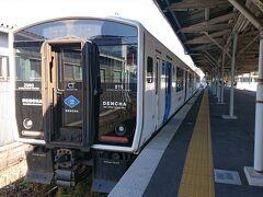 若松駅に到着。つまり、架線のあるところで電気を電池に貯めて、架線のないところを走っているという電車です。