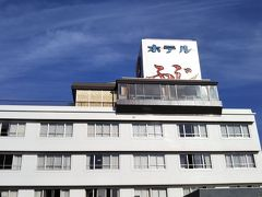 さて、本日のお宿 石和温泉「ホテルふじ」です。