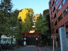 大嘗宮一般参観の前に先ず、愛宕神社に参拝。