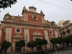 サルバドール教会は2日目に観光するのでスルー。