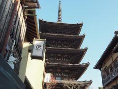 高台寺のライトアップに行くスケジュールで、まだ時間があるので清水寺に向かっています。