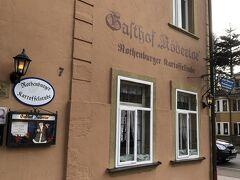 今日のホテル というか民宿といった方がよいか こじんまり ガストホフ レーデルトル ここは小さな町なので あまり大きなホテルはありません