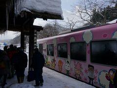大内宿、最寄りの湯野上温泉駅