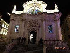聖ヴラホ教会