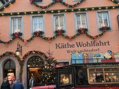 一年中クリスマス用品を売る店 お店の中は広いです 中は撮影禁止