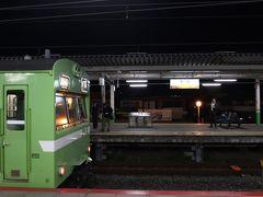 なわけナイナイ!! まだまだ京都の紅葉を狩り続けますよ~。 地下鉄東西線→JR奈良線と乗り継いで、宇治まで来ちゃいました♪
