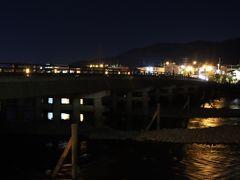 宇治川です。 暗くてサッパリ見えませんね…。