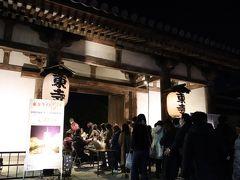 本日、本当に最後となる世界遺産 東寺のライトアップにやってきました。
