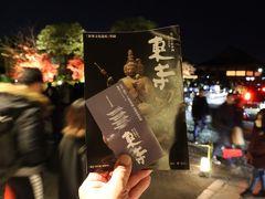 拝観料は1,000円。 慶賀門から入りました。