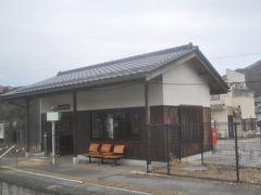 佐久海ノ口駅