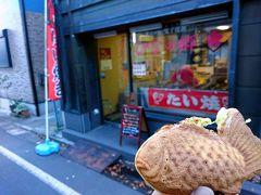 """今旅の締めに、東京メトロのCMでも有名な噂のたい焼き屋さんにでもちょっと寄り道 CMでは「変わり種の辛いたい焼き」が有名でしたが・・・基本""""甘党""""な私ですので、今回は「プリン味のたい焼き」でもmgmg たい焼きの中にはプリンと一緒にななんと、まさかのあんこも入っていたのですが・・・コレ意外と美味しい!Σ(゚д゚lll)"""