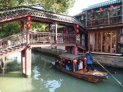 ★朱家角古鎮★ 廊橋は朱家角にある唯一の木製の橋です。