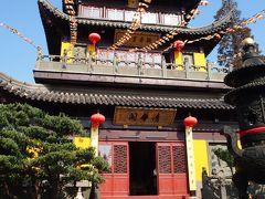 ★朱家角古鎮★ 圓津禅院 1341年に建てられたという仏教寺院。辰州聖母像という女性の神様を祀っているため、「娘娘廟」とも呼ばれている。明~清代にかけて、多くの文人墨客が訪れた場所としても有名。
