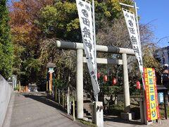 駅から歩いて田無神社へ。