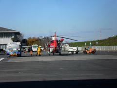 本田エアポート。遊覧飛行は用予約。