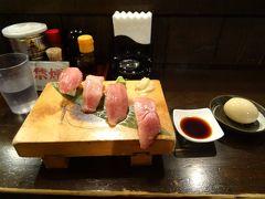 """これが「飛騨牛のにぎり寿司」!  まさに""""牛の大トロ""""と呼べる一品だったヨ! 肉が柔らかく、スゥ~っと口に入って行くヨ。  ナイス飛騨牛!!"""