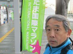 さいたまスーパーアリーナのあるけやきひろばに到着。マラソン旗があったので、記念撮影。